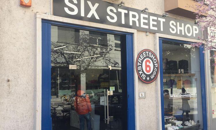 Six Street Shop - Bolzano