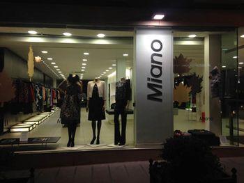 Miano Boutique